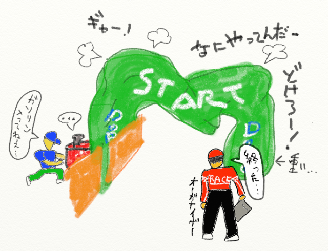 膨張式アーチの事故(想像図)